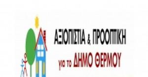 stigmiotypo-pliroys-othonis-2042015-105007-mm-200x122-640x336