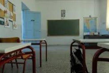 Ανοιξαν σήμερα τα σχολεία, αλλά όχι για πολύ -Πότε ξανακλείνουν