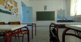 A.E.K.: πολλές οι ελλείψεις καθηγητών στην Αιτωλοακαρνανία