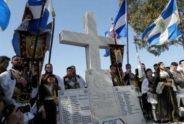 190 χρόνια από τη Μάχη του Ντολμά – Εκδηλώσεις μνήμης στο Αιτωλικό