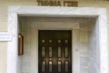 Ένταση σε επίσκεψη συνδικαλιστών σε ξενοδοχείο της Αιτωλοακαρνανίας