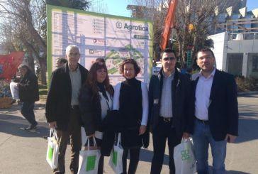 Στην 26η Διεθνή Έκθεση «Agrotica 2016» η Περιφέρεια Δυτικής Ελλάδας