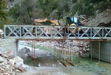 Δόθηκε στην κυκλοφορία η σιδηρογέφυρα στον Διπλάτανο