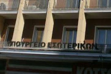 100.000 ευρώ εκτάκτως από το Υπουργείο Εσωτερικών στον δήμο Μεσολογγίου
