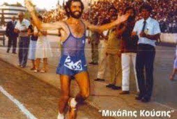 To Σάββατο στο Αγρίνιο η «γιορτή του Αθλητή»