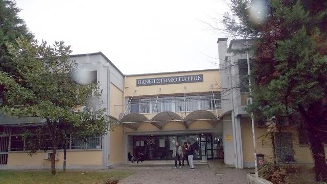 πανεπιστημιο αγρινιου