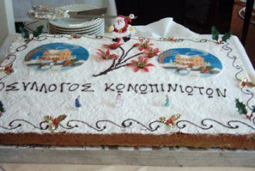 Κοπή πίτας και Γενική Συνέλευση του Συλλόγου Κωνωπινιωτών Ξηρομέρου