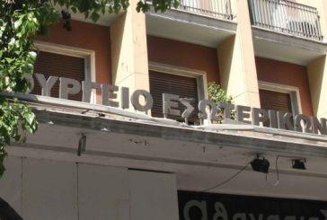 Το υπουργείο Εσωτερικών μηνύει τους Δημάρχους Αγρινίου και Aκτίου- Βόνιτσας!
