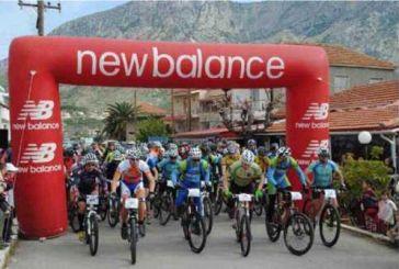 Γαλατάς Road & Mtb Race