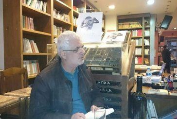 Αγρίνιο: παρουσίαση του βιβλίου του γλύπτη Β. Παπασάϊκα
