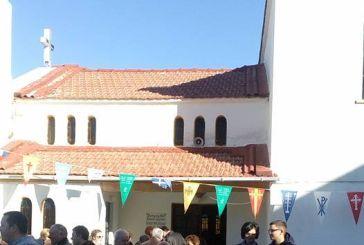 Με κατάνυξη ο εορτασμός του τοπικού Αγίου στον Άγιο Βλάση Παρακαμπυλίων