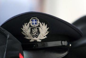 Κρίσεις Αστυνομικών Διευθυντών
