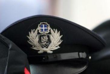 Τοποθετήσεις – μετακινήσεις Ταξιάρχων της Ελληνικής Αστυνομίας