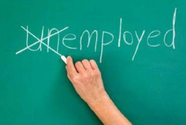 6 θέσεις εργασίας στο Δήμο Μεσολογγίου