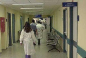 Προκήρυξη πρόσληψης 500 γιατρών και νοσηλευτών για τις ΜΕΘ