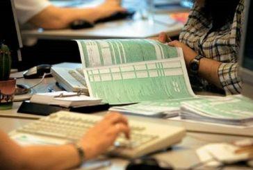 Τι αλλάζει στις δηλώσεις Ε1 για ενοίκια, μπλοκάκια και φόρους εισοδήματος