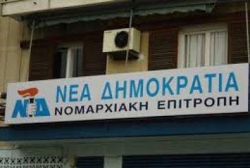 Kρούση σε αντιδήμαρχο Αγρινίου για την προεδρία της ΝΟΔΕ