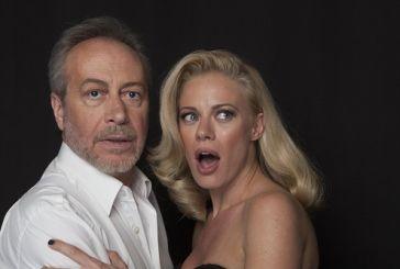 Βαλτινός- Μακρυπούλια θα «έρθουν και θα μείνουν» στο Αγρίνιο για τέσσερις παραστάσεις