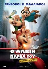 Poster.jpg (1)