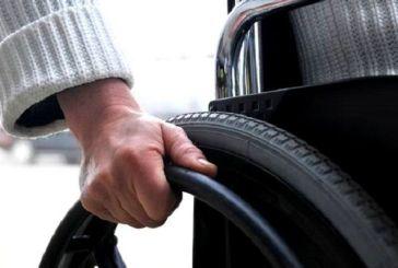 Δυτική Ελλάδα: Μέχρι 28 Φεβρουαρίου η ανανέωση-έκδοση Δελτίων Μετακίνησης σε Άτομα με Αναπηρία