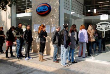 ΟΑΕΔ: Γυναίκα 30-44 ετών το μεγάλο θύμα της ανεργίας