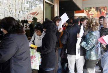 ΟΑΕΔ: Νέο πρόγραμμα εργασίας για 10.000 ανέργους – Πότε ξεκινά