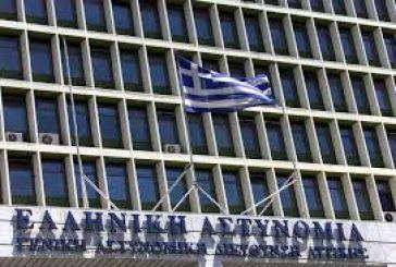 Κρίσεις Ταξιάρχων Ελληνικής Αστυνομίας