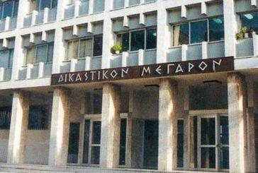 Δικηγορικός Σύλλογος Αγρινίου: θεσμική εκτροπή οι κυβερνητικές επιθέσεις στη Δικαιοσύνη