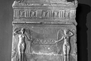 Επιτύμβια στήλη της αρχαίας Παλαίρου σε αρχαιολογικό μουσείο της Τουρκίας