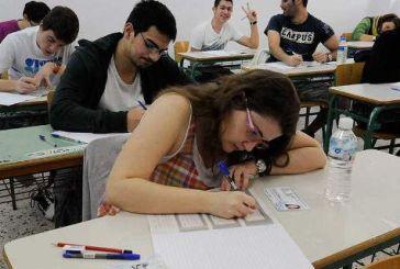 Δυτική Ελλάδα: Εξεταστικά κέντρα και πρόγραμμα εξετάσεων κρατικού πιστοποιητικού γλωσσομάθειας
