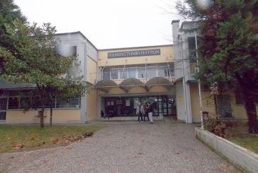 Σύσκεψη στην Περιφέρεια για τον ακαδημαϊκό χάρτη στη Δυτική Ελλάδα