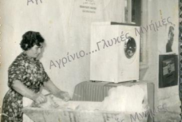 Ζωντανή διαφήμιση στο Αγρίνιο του 1965!