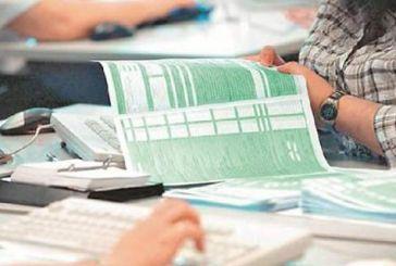 Φοροκαταιγίδα: Οι νέες κλίμακες για μισθωτούς, συνταξιούχους, αγρότες, επαγγελματίες, ενοίκια
