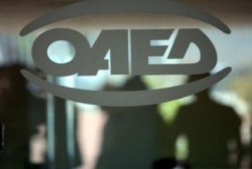 ΟΑΕΔ: Πού και πώς θα κάνετε αίτηση για το νέο πρόγραμμα VOUCHER