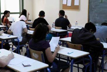 Έτσι θα είναι το νέο «πολυκλαδικό» Λύκειο – 11χρονη η υποχρεωτική εκπαίδευση