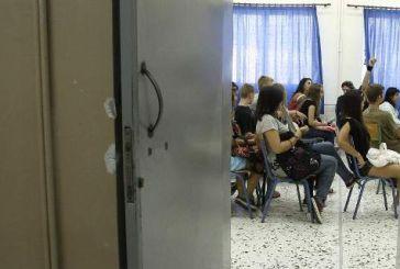 Χωρίς γραπτές εξετάσεις 11.500 προσλήψεις στην Εκπαίδευση