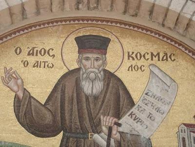 ΝΚΑΚΗΣ ΒΙΒΛΙΟ (1)