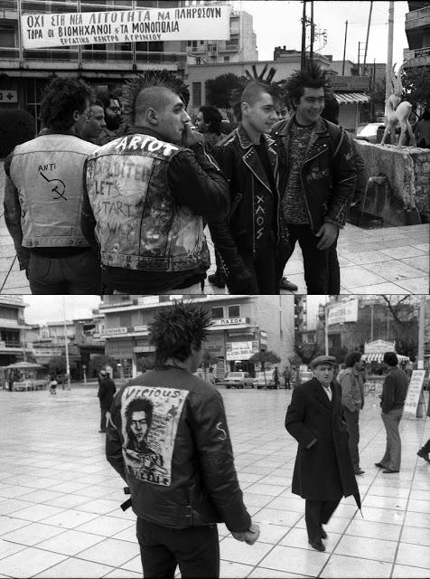 ΠΑΝΚΣ ΑΓΡΙΝΙΟ 1985   Β