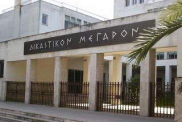 Πρόσληψη 680 μόνιμων δικαστικών υπαλλήλων