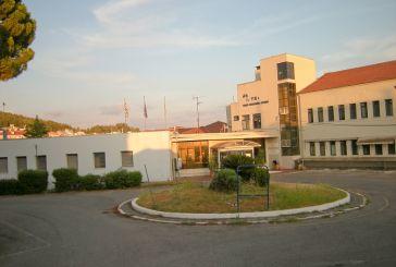 NOΔΕ για παλαιό Νοσοκομείο: όχι αποφάσεις ερήμην της τοπικής κοινωνίας
