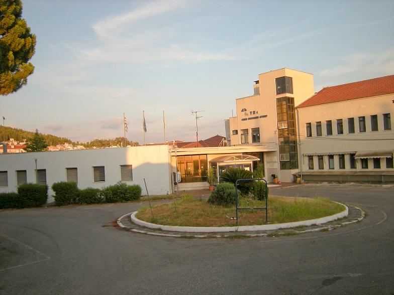 παλαιο νοσοκομείο αγρινιου