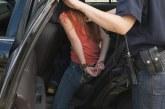 Της έκλεψαν το όπλο και την …συνέλαβαν