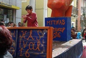 Πολύ κέφι στο Καρναβάλι του Μύτικα (φωτό)