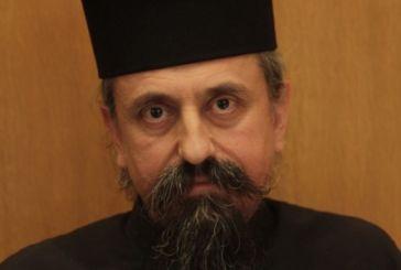 Νέος Μητροπολίτης Καρπενησίου ο Αρχιμανδρίτης Γεώργιος Ρέμπελος