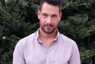 Υποψήφιος πρόεδρος της ΟΝΝΕΔ Αιτωλοακαρνανίας ο Χρήστος Αββακούμ