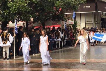 Η παρέλαση του Αγρινίου (φωτό)