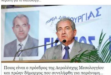 «Ντροπή για το Μεσολόγγι» λέει ο Μουρκούσης για τον πρώην δήμαρχο
