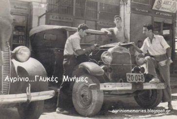 Η πλατεία Στράτου κατά την περίοδο 1960-1965