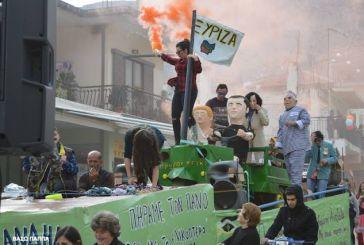 Μεγάλο κέφι στο Καρναβάλι της Κανδήλας!