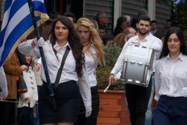 Εικόνες- βίντεο από την παρέλαση του Αγρινίου